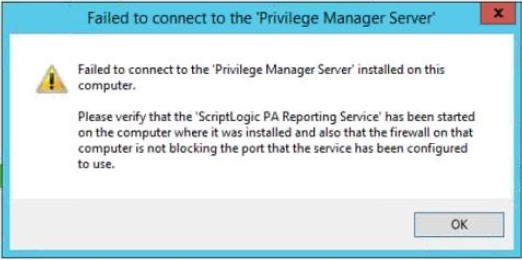 Privilege Manager error message
